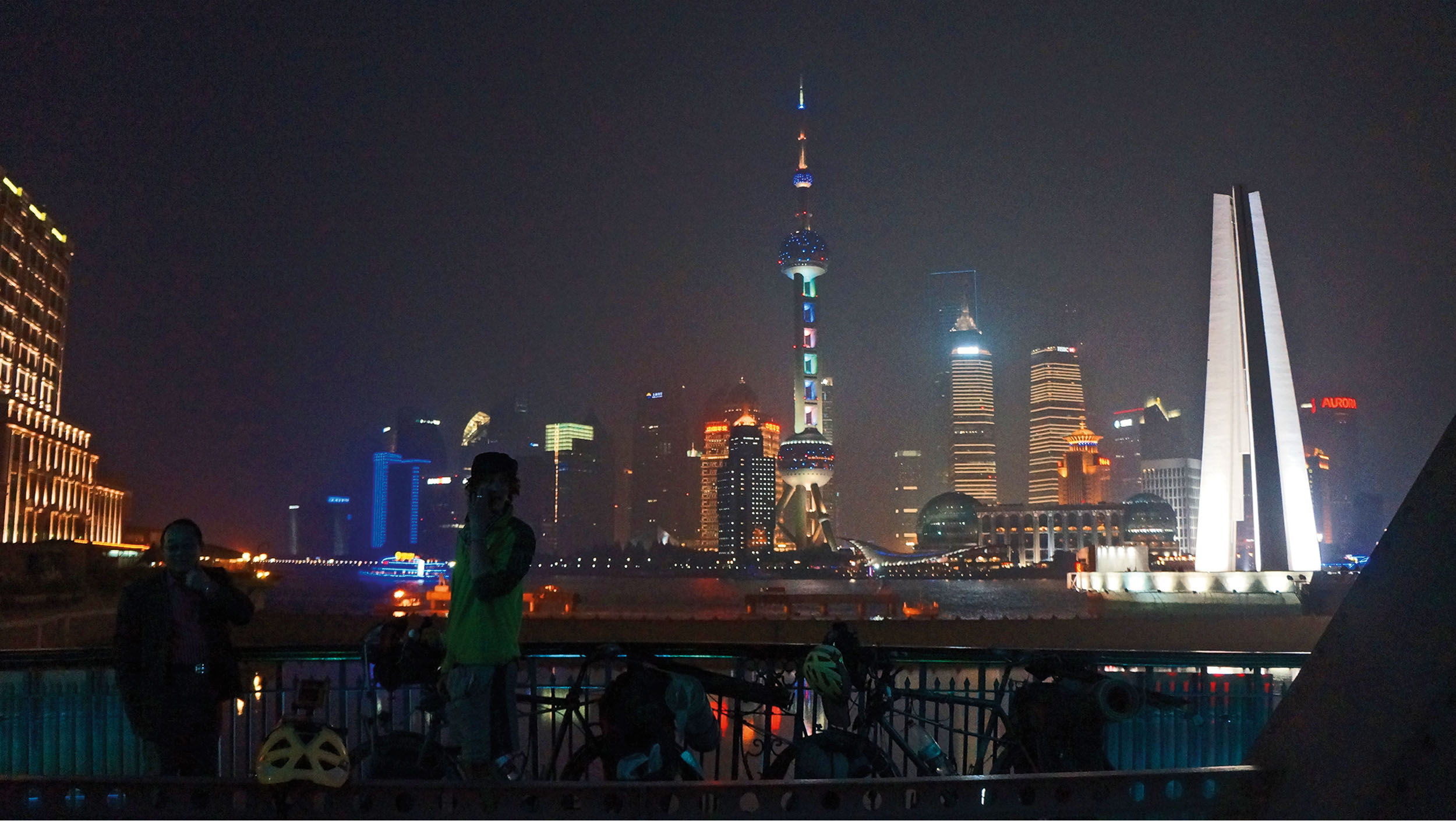 """© aus dem Buch """"Zwei nach Shanghai""""/Malik Verlag"""